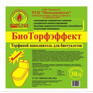 """Торфяной наполнитель """"БиоТорфЭффект"""", 30л"""
