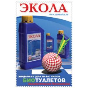 """Жидкость для биотуалета """"Экола"""" 1 литр"""